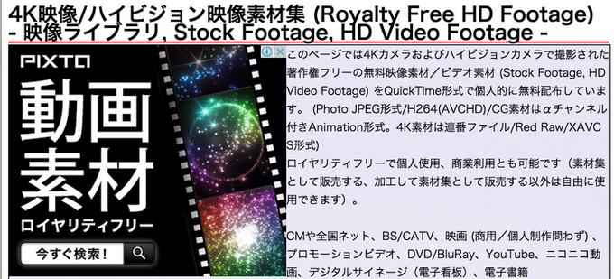 Free movie 10 6