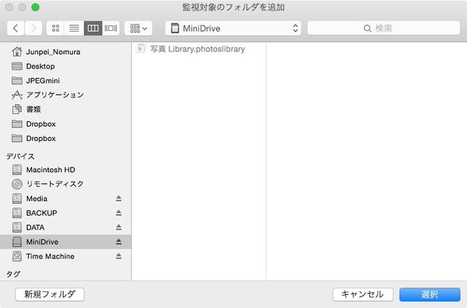 Google photo mac photapp 3