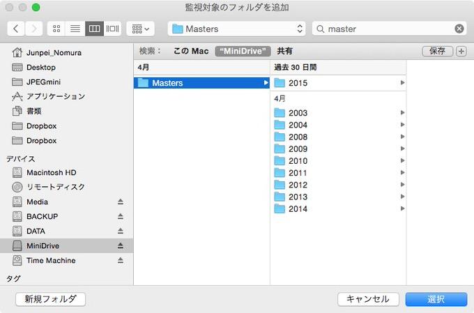 Google photo mac photapp 4