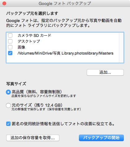 Google photo mac photapp 5