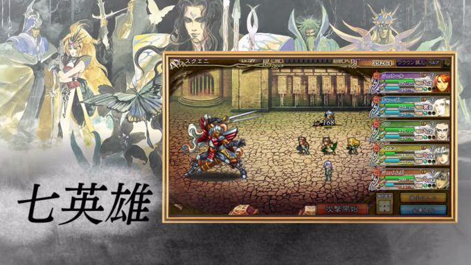 Imperial saga 2