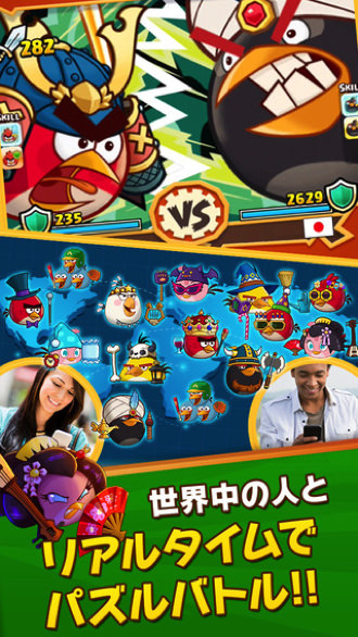 Iphoneapp angrybird fight 3