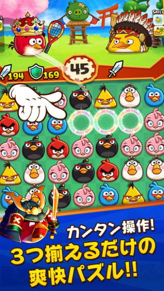 Iphoneapp angrybird fight 4
