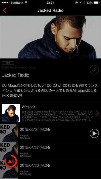Iphoneapp block fm 6