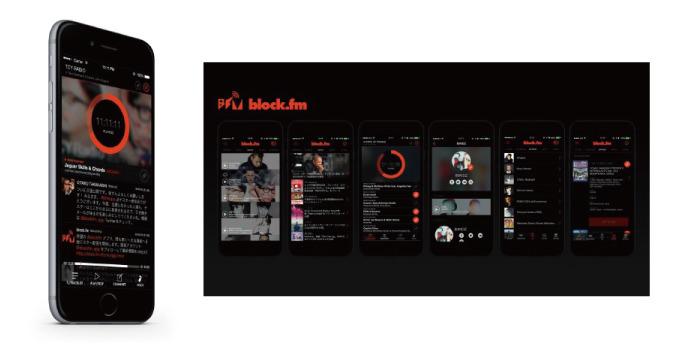 Iphoneapp block fm