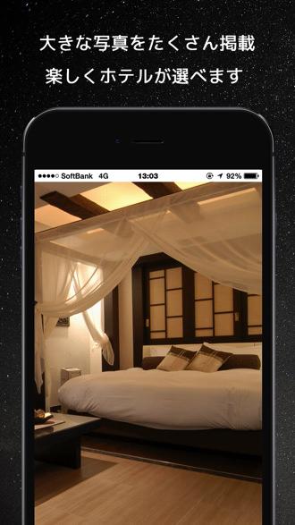 Iphoneapp notte 3