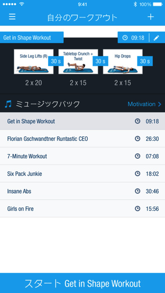 Iphoneapp sale runstatic six pack 3