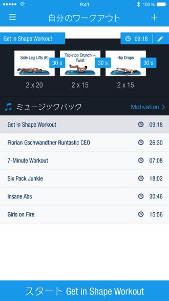 Iphoneapp sale runstatic six pack 3