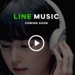 line-music-teaser-1.jpg