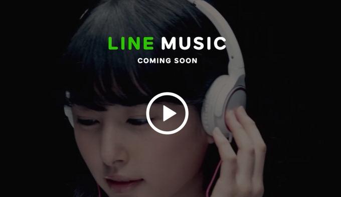 「LINE MUSIC」がティザーサイト公開!まもなくサービス開始