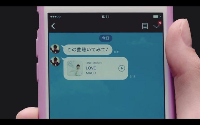 Line music teaser 3