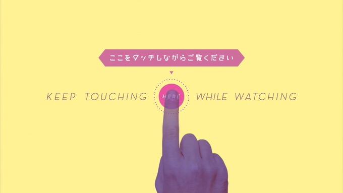 安室奈美恵の新曲MVが世界中から絶賛の嵐!見るだけじゃなく視聴者が参加するMVが凄い!
