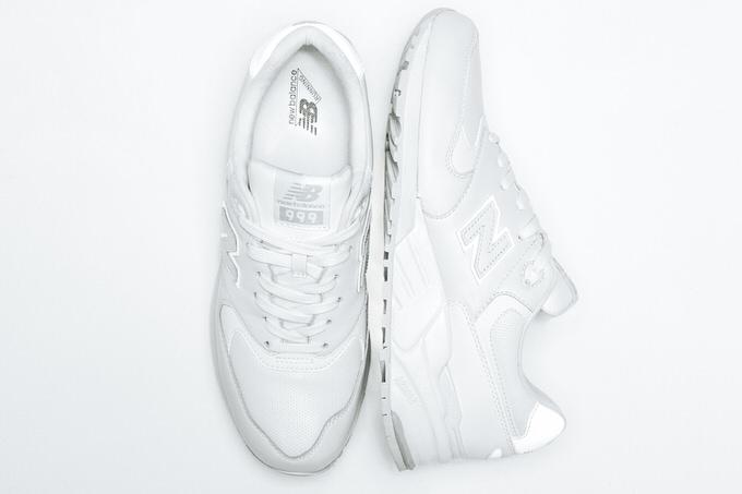 New balance all white 1