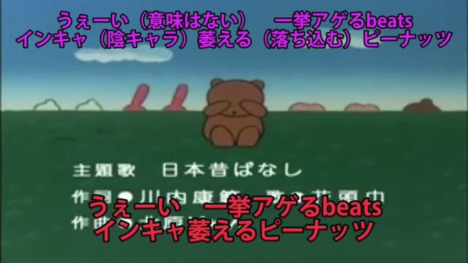 Niconico gal mukasibanashi
