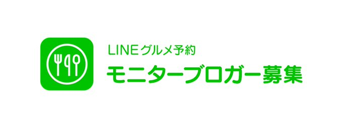 LINEgourmet image3