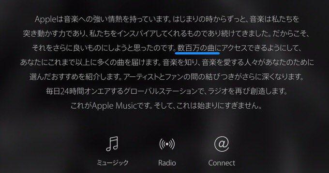 Apple music 1