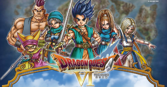 Dragonquest 6