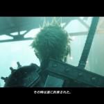 超歓喜!「ファイナルファンタジー 7」がPS4でリメイク決定!