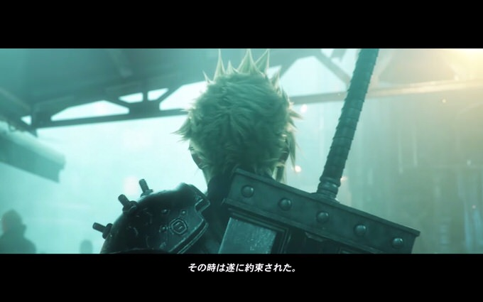 Finalfantasy 7 remake