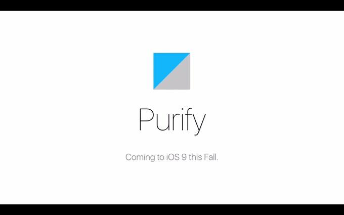 凄すぎ!iOS 9のコンテンツブロック機能で広告非表示にする拡張機能「Purify Blocker」が脅威だ!