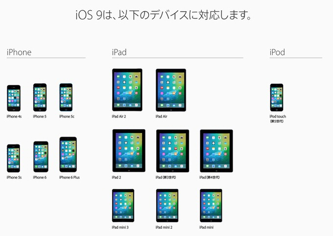 Ios9 preview 1