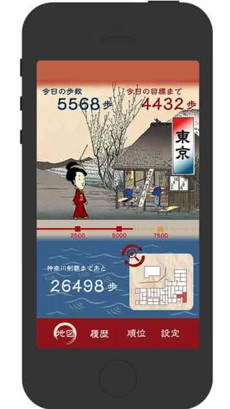 Iphoneapp inoutadataka 2