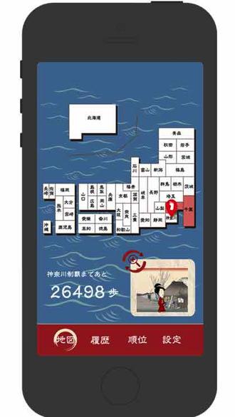 Iphoneapp inoutadataka 3