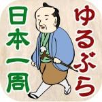 iphoneapp-inoutadataka-5