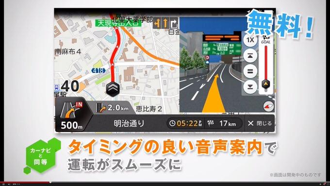 Iphoneapp nabiro 1