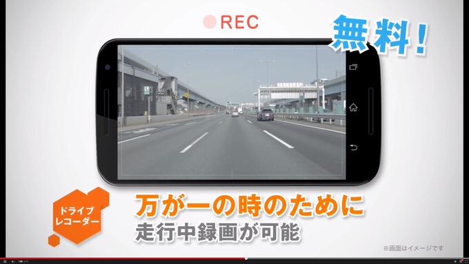Iphoneapp nabiro 5