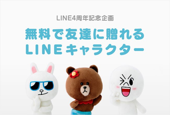 Line 4year 1