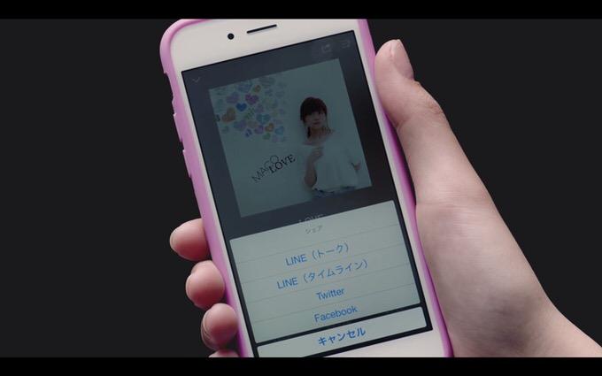 LINE MUSIC ティザー動画第2弾公開!モデルは岡山の奇跡と言われた「桜井日奈子」さん #音楽をLINEしよう