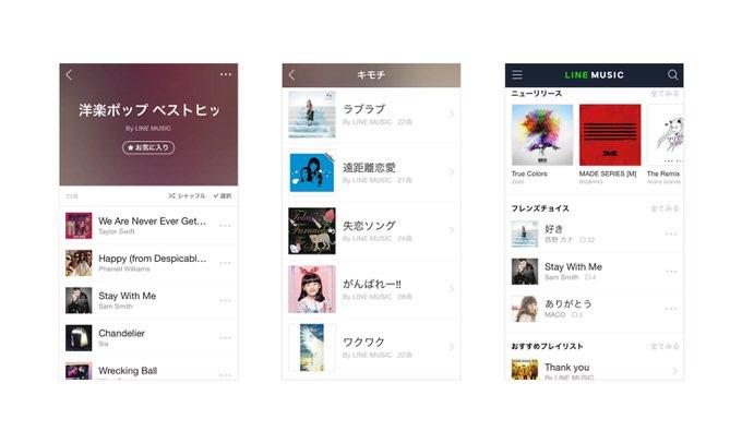 Line music 2
