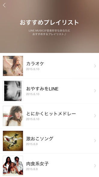 Line music 6
