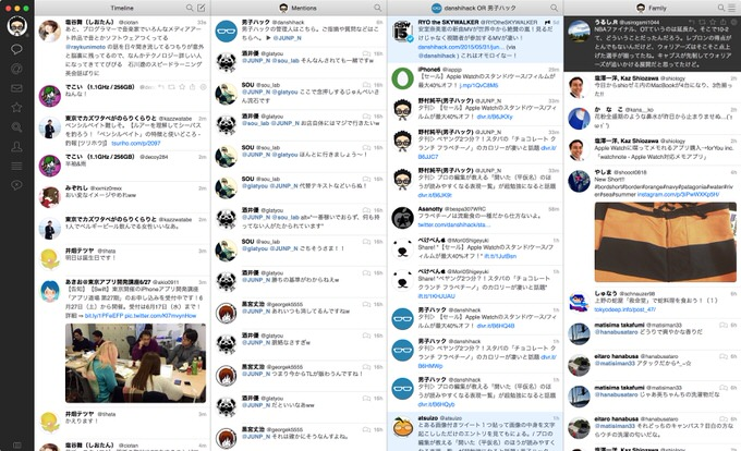 Macapp sale tweetbot 2