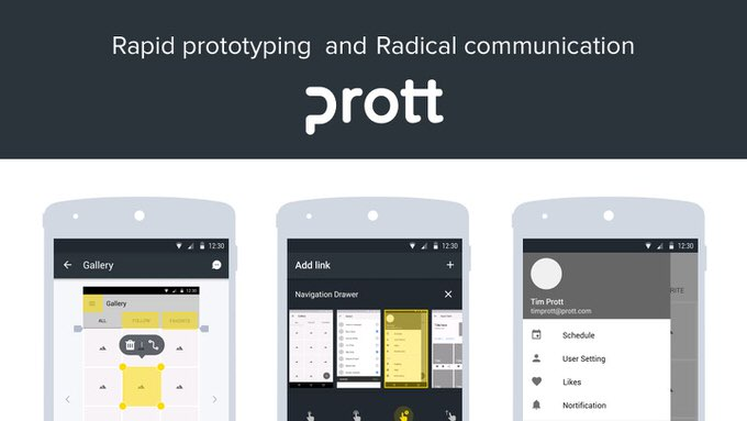 Prott android 1