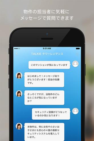 Talkie 3