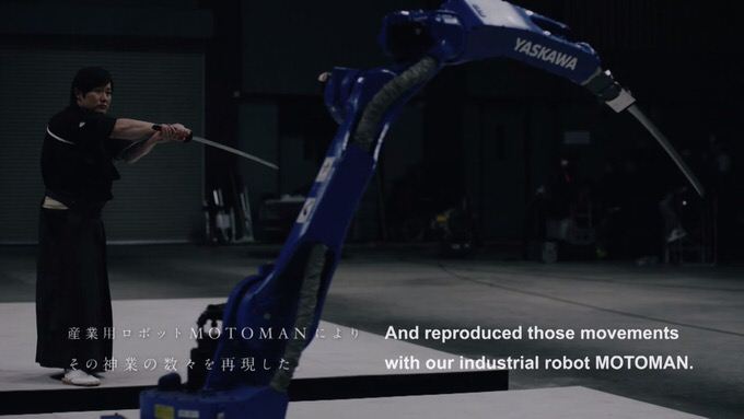 Youtube yasukawa robot arm 3