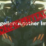 エヴァ無号機!Web限定で公開された「エヴァンゲリオン」がテレビ放送決定!日テレ「エヴァまつり」