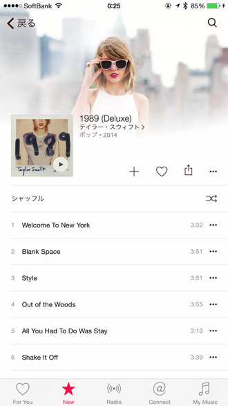 Apple Music 10