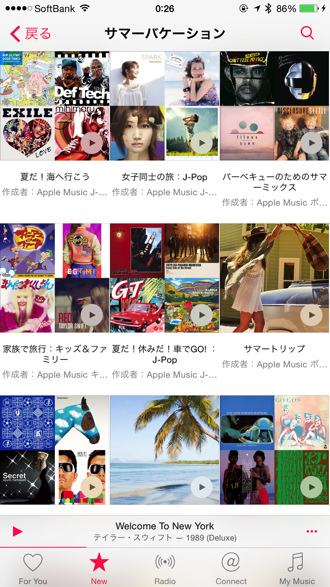 Apple Music 7