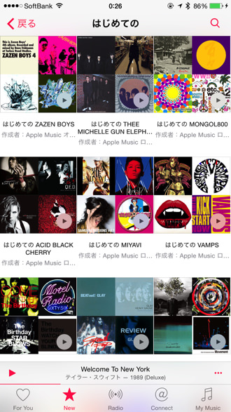 Apple Music 8