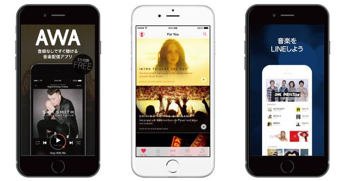 邦楽は「Apple Music 」より「LINE MUSIC」「AWA」が配信アーティストは多い