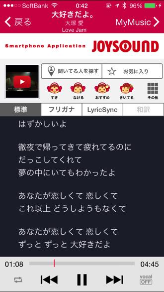 Apple music lyrics 2
