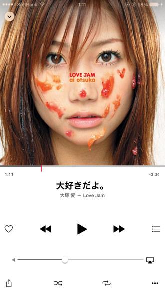 Apple music lyrics 3