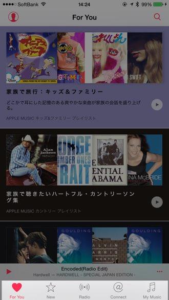 Apple music off 3