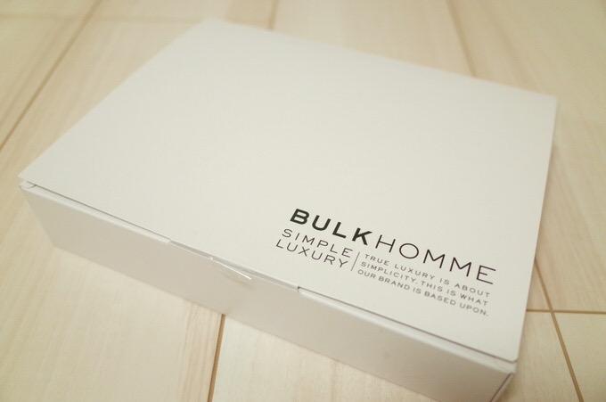 Bulk homme starter kit 1