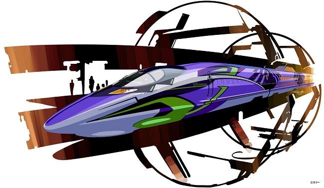 Eva bullet train 3