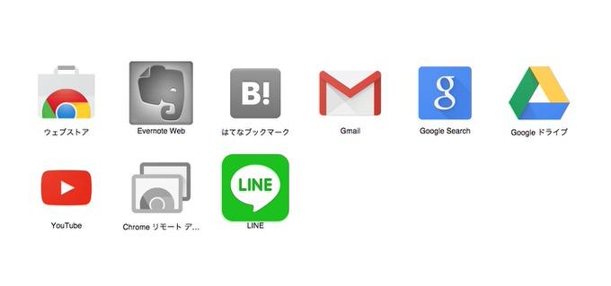 Line chrome app 2