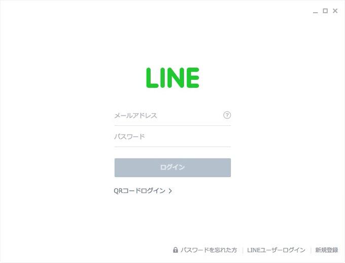 Line chrome app 3